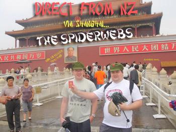 Jeff and Steve McCabe, photoshoot, Tianenman Square