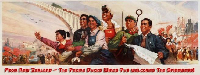 Peking Ducks Wings Welcomes The Spiderwebs